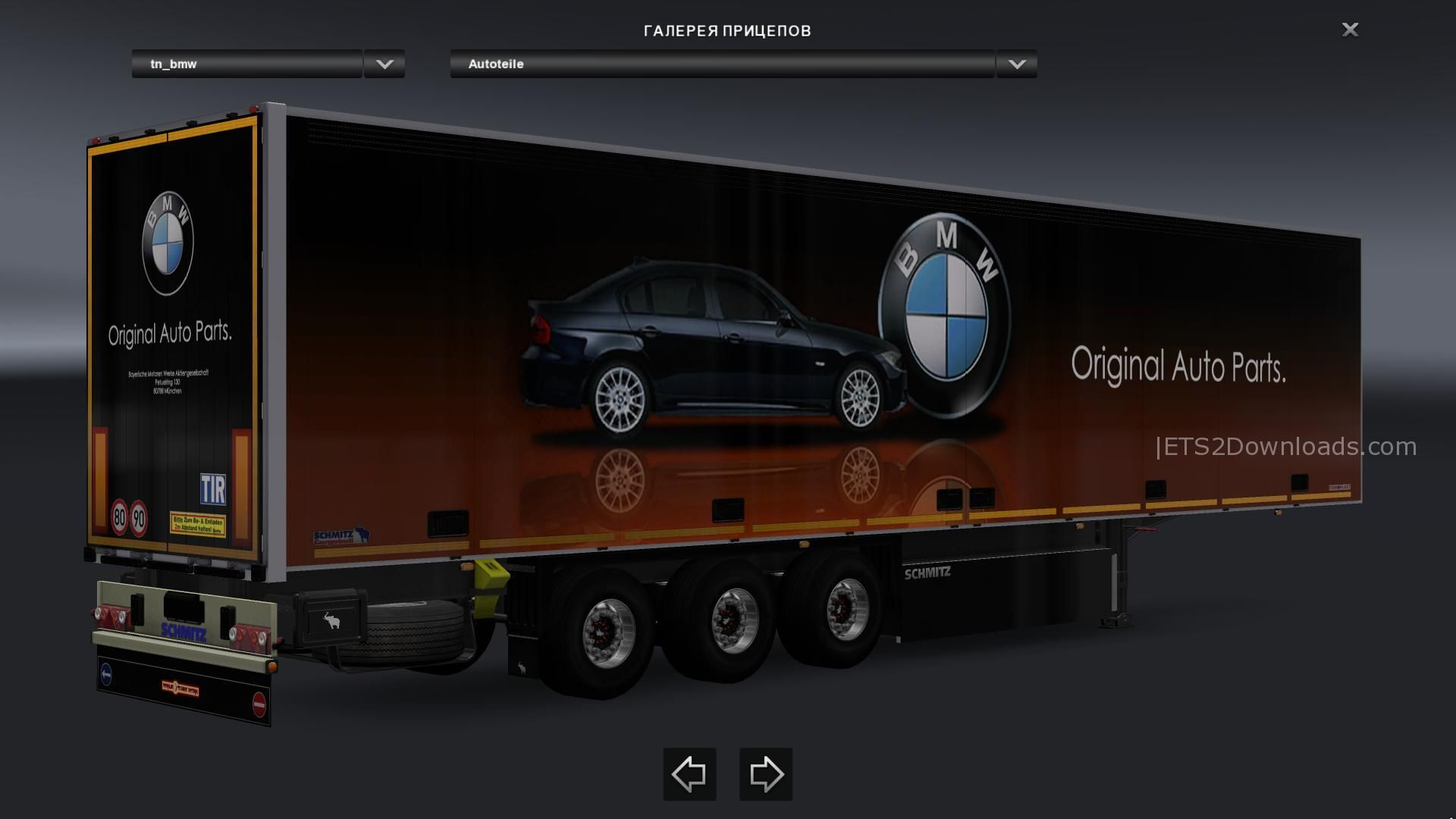 trailers-cargo-pack-penguins-6