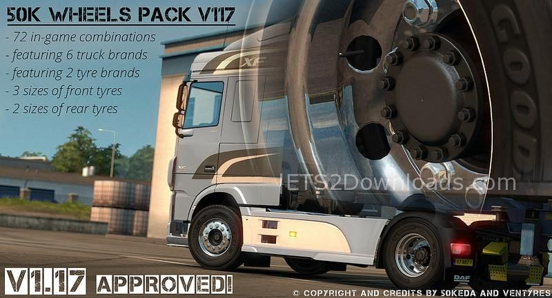 50k-wheels-pack-2-1