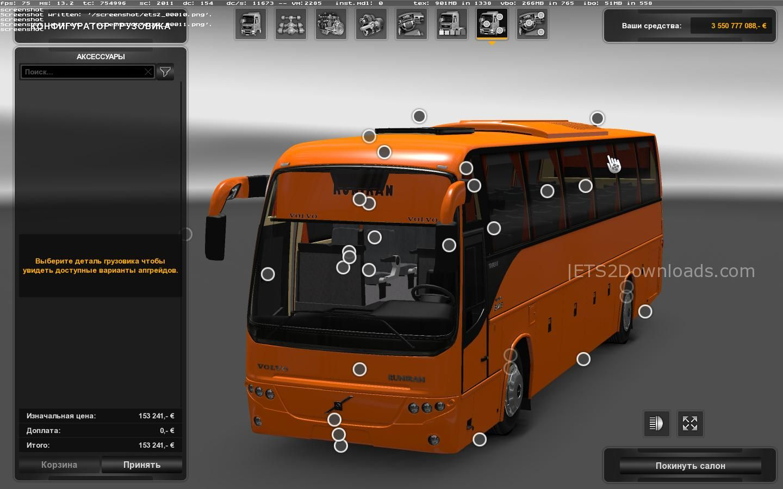 volvo-b12b-tx-mod-passengers-1